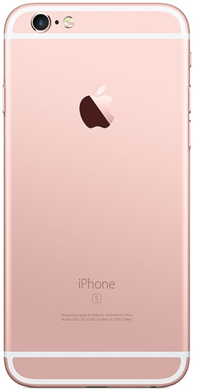 apple-iphone-6s-2.jpg